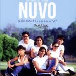 นูโว Nuvo ชุด Best of Nuvo