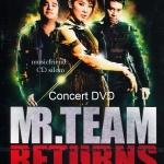 Mr.Team Returns - เจ้าช่อมาลี Concert DVD มิสเตอร์ ทีม
