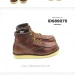 Hawkins 989075 Price 3590.-