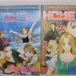 HOME เล่ม 1-2 (จบ)