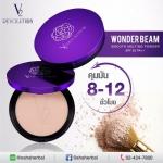 แป้งพัฟ V2 Revolution Wonder Beam SALE 60-80% ฟรีของแถมทุกรายการ