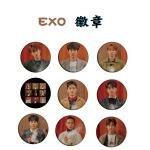 เข็มกลัด EXO Universe -ระบุสมาชิก