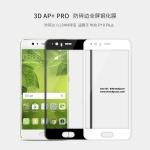 Huawei P10 Plus (เต็มจอ/ขอบนิ่ม) - กระจกนิรภัย 3D AP+ PRO 0.23mm Nillkin แท้