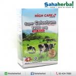 High Care Super Colostrum 1200 MG Plus Omega3 นมเพิ่มความสูงอัดเม็ด ไฮแคร์ SALE 60-80% ฟรีของแถมทุกรายการ