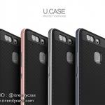 Huawei P9 - เคสหลัง ลายเคฟล่า+กรอบข้าง (PC+TPU) JOYROOM