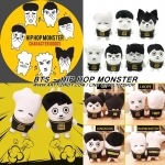ตุ๊กตา BTS - HIP HOP MONSTER