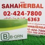 B Fiberry ( B GRN ) โปร 1 ฟรี 1 SALE 60-89% บีไฟเบอร์รี่ (บีกรีน)