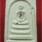 พระสมเด็จไจยะเบงชร(วันพญาวัน-วิสาขบูชา) หลวงปู่ครูบาอิน อินโท วัดคันธาวาส(ทุ่งปุย) จ.เชียงใหม่#H
