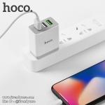 HOCO C24B Three Ports QC 3.0 + 2 USB หัวชาร์จ ชาร์จไว งานดี แท้