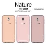 Samsung J7 Pro - เคสใส Nillkin Nature TPU CASE สุดบาง แท้