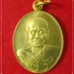 เหรียญ(ไจยะเบงชร) เนื้อทองจังโก๋ ครูบาอิน อินโท วัดฟ้าหลั่ง จ.เชียงใหม่#4