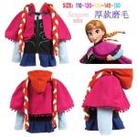 เสื้อแจ็คเก็ต แพ็ค 5ชุด ไซส์ 110-120-130-140-150