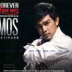 มอส ปฏิภาณ - Forever Love Hits Mos Patiparn(CD)