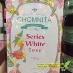 chomnita series white soap สบู่อาหรับตัวขาว SALE 60-80% ฟรีของแถมทุกรายการ