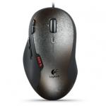 Logitech Laser Gaming Mouse G500