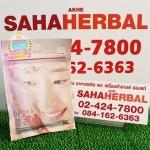 Seoul Secret Collagen Plus โซลซีเครท คอลลาเจน พลัส โปร 1 ฟรี 1 SALE 60-80%