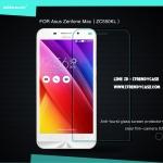 Zenfone Max - กระจกนิรภัย Nillkin Amazing H แท้