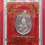 เหรียญ พระโพธิสัตว์ กวนอิม (观世音) รุ่นเจริญรุ่งเรือง เนื้อเงิน มีจาร ตอก ๒ โค๊ต และหมายเลขกำกับ ลพ.คูณ เสก เดี่ยว ปี39 (lp Koon) #๘๑๔