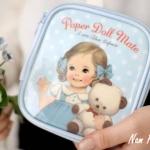 กระเป๋าใส่เครื่องสำอาง Paper Doll Mate make up pouch Small (พรีออเดอร์)