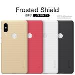 Xiaomi Mi Mix 2s - เคสหลัง Nillkin Super Frosted Shield แท้