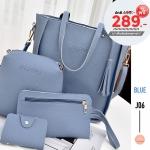 J06-กระเป๋าเซต 4 ใบหนัง PU สีฟ้า