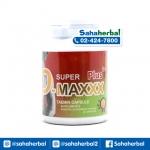 Super D Maxx Plus ซุปเปอร์ดีแม็กซ์ พลัส SALE 60-80% ฟรีของแถมทุกรายการ (TAEMIN) 2018