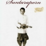 CD,สุนทราภรณ์ Suntaraporn - of Audiophile(2CD)