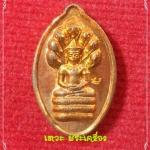 เหรียญ พระนาคปรก เม็ดฟักทอง รุ่นแรก หลวงปู่หงษ์ วัดเพชรบุรี(สุสานทุ่งมน) จ.สุรินทร์ เนื้อทองแดง