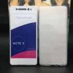 เคสใสนิ่ม Samsung Galaxy Note 8: เคสใสประกบป้องกันหน้า-หลัง