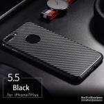 iPhone 7 - เคสเคฟล่า โชว์โลโก้ สุดบาง HOCO Ultra Thin Series Carbon Fiber แท้