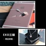 สร้อยคอ EXO-LOVE