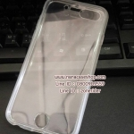 เคสใสประกบหน้า-หลัง IPhone 6Plus /6S Plus