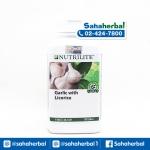 Nutrilite Garlic กระเทียมอัดเม็ด นิวทริไลท์ การ์ลิค SALE 60-80% ฟรีของแถมทุกรายการ