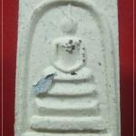 พระสมเด็จไจยะเบงชร(วันพญาวัน-วิสาขบูชา) หลวงปู่ครูบาอิน อินโท วัดคันธาวาส(ทุ่งปุย) จ.เชียงใหม่#E