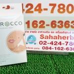 Furefoo Brocco เฟอร์ฟู บร็อคโค่ SALE 60-80% ฟรีของแถมทุกรายการ