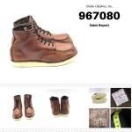 Hawkins 967080 Price3590.00.-
