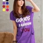 เสื้อยืดแฟชั่นตัวยาว ผ้าเนื้อนุ่ม กระเป๋าข้างซ้าย-ขวา (ด้านหน้า) ลาย Goods Fashion II สี ม่วง
