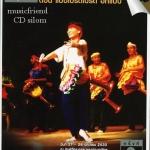 เบิร์ด ธงไชย แมคอินไตย์ Bird Thongcha - Babb Bird Bird Show ตอน อีกแบบ Concert DVD