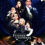 DVD,Concert,เบิร์ด ธงไชย ขนนกกับดอกไม้ ตอน The Original Returns(2DVD Concert )