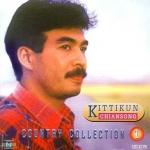 กุ้ง กิตติคุณ Country Collection 1