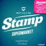 Stamp แสตมป์ อภิวัชร์ ชุด Supermarket CD