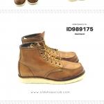Hawkins 989175 Price 3590.-