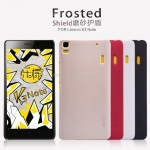 LENOVO A7000 - เคสหลัง Nillkin Super Frosted Shield แท้