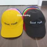 หมวกกีฬาสี