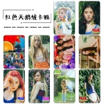 Sticker card set Red velvet The Red Summer(10pc)