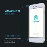 iPhone 8 Plus - กระจกนิรภัย Nillkin Amazing H แท้