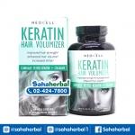NeoCell Keratin Hair Volumizer วิตามินบำรุงผม SALE 60-80% ฟรีของแถมทุกรายการ