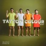 CD,Tattoo Colour ชุด สัตว์จริง