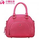 กระเป๋า SHARE YOUNG สีชมพู มีสายยาว (พรีออเดอร์)