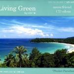 Living Green by LIVING'G Phuket Paradise(SPA สปา บรรเลง ) เบิร์ด ธงไชย แมคอินไตย์ Bird Thongcha